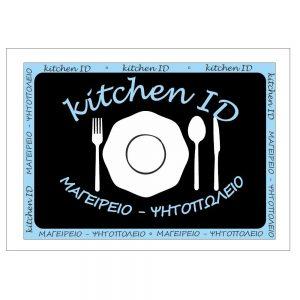 kitchenid1